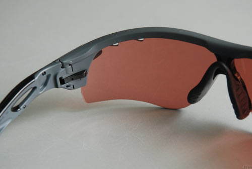 Oakley RadarLock Path SwitchLock
