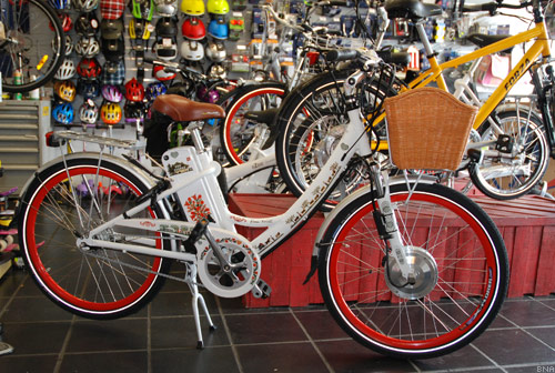 ebike bicycle shop